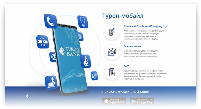browser-Turonbank-uz-Mobile